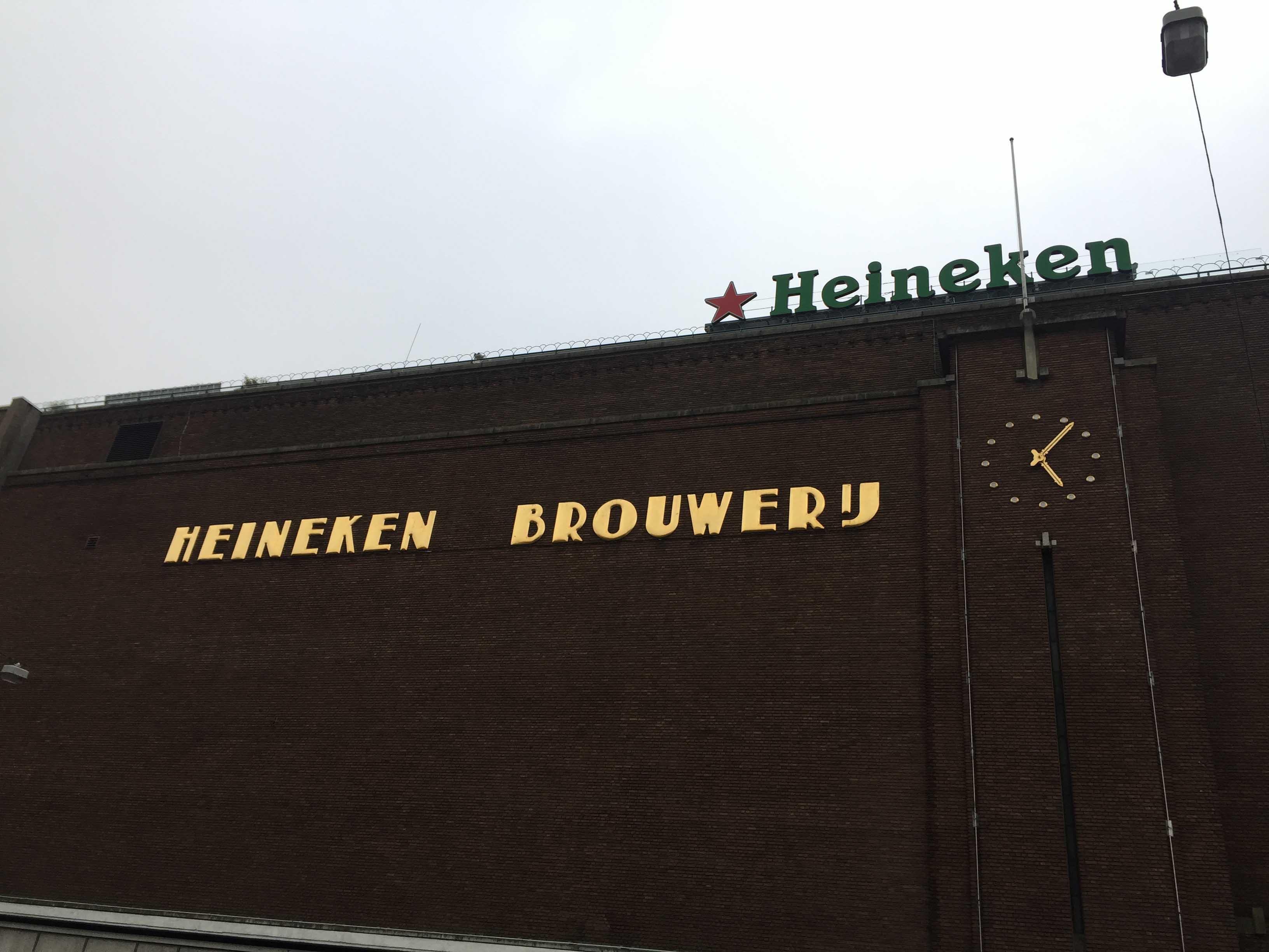 What an experience… at Heineken!